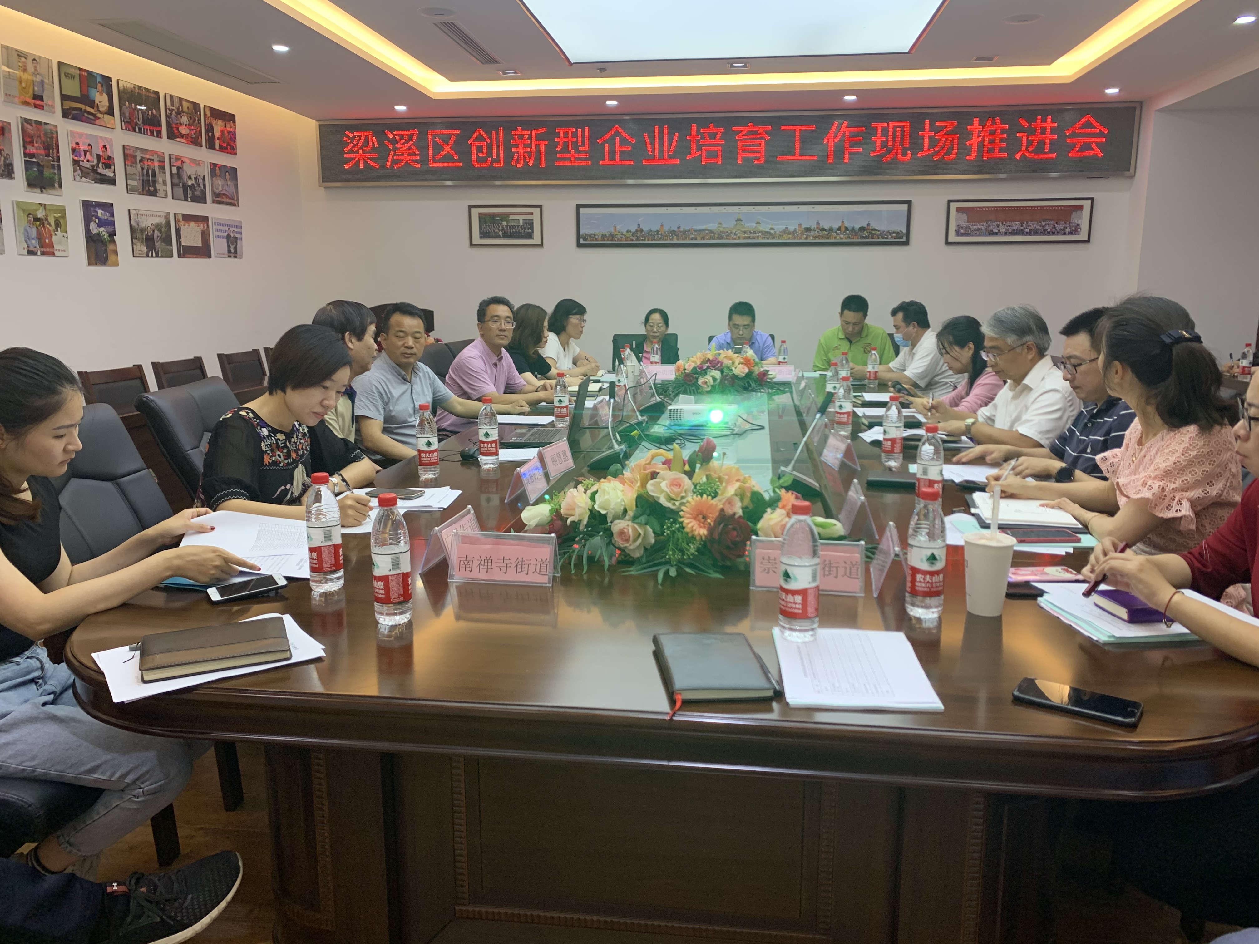无锡市梁溪区副区长李振云一行领导莅临国鹰环境指导高新企业工作