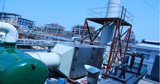 景德镇某化工工业园区废水、废气、危废综合治理工程